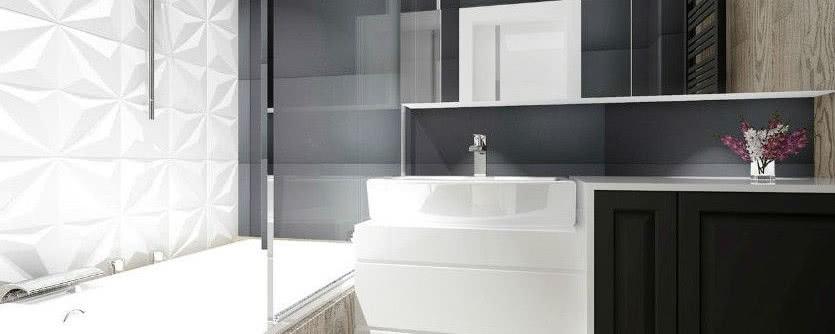 Aranżacja Małej łazienki A Rozwiązania Wielofunkcyjne